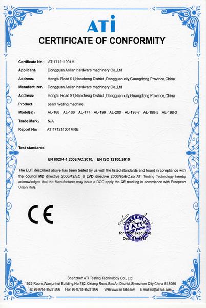 机械CE证书1.jpg
